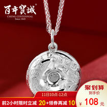 One hundred years po Cheng 999 foot silver lock long life lock baby female baby male silver silver pendant children full moon gift