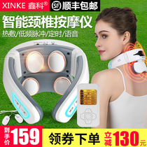 Xinke cervical spine massager neck massager neck strength vertebra massage pillow heating shoulder neck physiotherapy intelligent neck protection instrument
