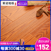 Leno wood multi-layer composite flooring American Red Oak 15mm antique floor warm geothermal E0 Environmental Protection factory direct