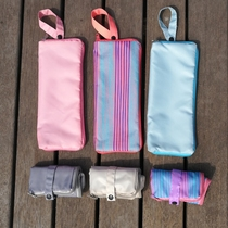 (Foldable)umbrella set waterproof storage bag towel velvet absorbent umbrella bag 6 Color long 28cm