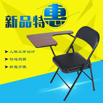 Training chair with writing board conference reporter chair student folding desk chair teaching writing office plastic chair
