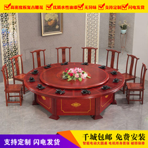 Electric large round table turntable hotel hand automatic dining table round rotating box hotel banquet tables and chairs combination of new products