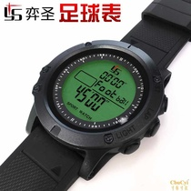 Football referee watch running watch stopwatch countdown marathon 1000 seconds 100 track Memory watch pedometer