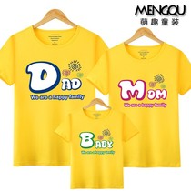 Letter print short-sleeved T-shirt parent-child summer cotton round collar yellow loose a three-mouthed four-pack mother and son.