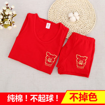 Is a pig red 10 girls children boys Natal year-cotton New Year 12-15 vest in the Big Boy Red boy