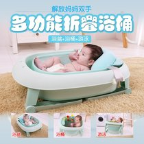 Newborn childrens bath bucket foldable baby bath bucket large bath tub bath bucket baby bath tub baby bath basin