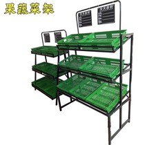 Heightening white fruit and vegetable rack storage side hanging high-rise economy large living vegetables and fruits display display