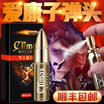 Authentic Henan Aikang Bullet lasting spray kinda Dr. Man essential oil penis delay son elastomer head increase fo