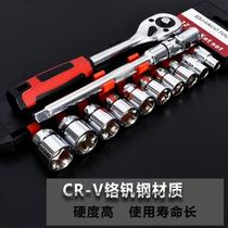 Small six semi-automatic socket wrench elongated rod cleaning silk tap ratchet metal screw bearing single steering 6mm