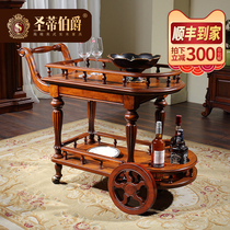 Villa high-grade American dining car trolley small home with tea cart solid wood mobile European restaurant wine to send dining car