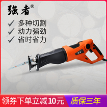 Strong reciprocating saw inserted electric saber multi-purpose household saw woodworking metal cutting machine small hand saw