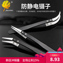 Black handle ceramic tweezers high temperature clamping tweezers acid corrosion insulation anti-static clamping tool