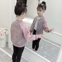 Girls spring 2019 new coat Yangyang Korean version children spring and autumn jacket in the Big child embroidery baseball uniform shirt