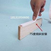 3-18mm self-adhesive free-paint U-shaped soft edge banding edge banding cabinet wardrobe edge banding buckle