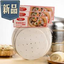 Steamer paper 50 buns hoe mat paper household disposable cage drawer cloth not h sticky pad steamer oil paper.