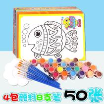 Water powder children graffiti this children watercolor paint set non-toxic washable board baby depicted filling