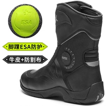 ARCX yaacs riding shoes mens motorcycle riding boots off-road shoes leather road rally racing winter boots