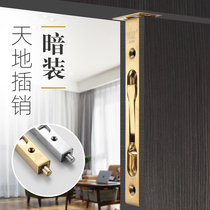Black wooden door dark Bolt mother door double door invisible dark Bolt stainless steel concealed up and down the door heaven and Earth Bolt