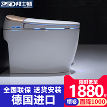 Germany intelligent toilet automatic flip electric flush water tank toilet that is hot household integrated water-saving