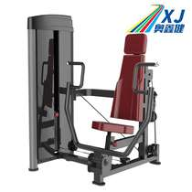 Aoxin Jian 6114 sitting push chest comprehensive training machine gym business with a single station sports equipment