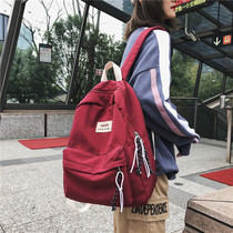 Schoolbag female college students backpack vintage sense Korean high school Sen Department large capacity ins Hong Kong wind campus simple back