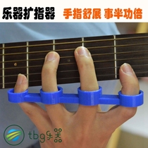 Electric wooden guitar finger expansion finger finger expansion instrument accessories finger exerciser ukulele piano span exercises