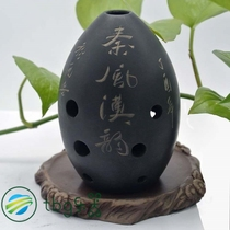 8 Kong Xun musical instruments Daquan beginners self-study 10 Kong Gu Yi eight hole black pottery beginner adult