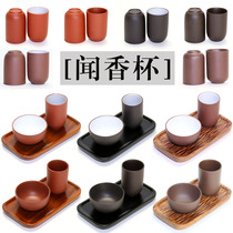 Smelling Cup smelling cup tea cup purple sand smelling Cup smelling Cup ceramic smelling Cup set purple sand Cup