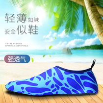 Diving socks diving snorkeling beach shoes men and women non-slip adult Anti-Dry anti-cut soft bottom swimming beach equipment