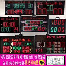Basketball game electronic scoreboard 24-second timer scoreboard scoreboard wireless badminton table tennis football.