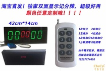 Special exclusive double-sided table tennis volleyball electronic turnover scoreboard scoreboard timer countdown counter