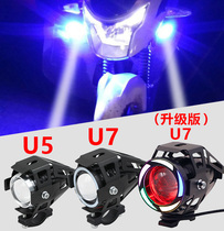 Motorcycle spot light bright light super bright spot Electric led car headlight light burst flash modified open road high beam