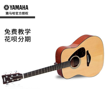 Geese ballad guitar 40 inch beginners boys self-study 41 inch genuine Yamaha fg800 beginner entry level