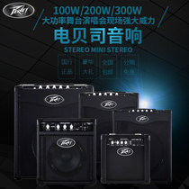 Peavey bass speaker Max 126 158 110 112 115 100 watts 300 watts basse électrique