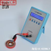 LC200A handheld high-precision capacitive meter inductorial meter number s word bridge LCR meter capacitive inductors