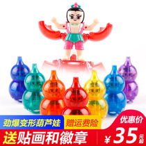 The United States film genuine gourd brothers Gourd Doll toys Madden gourd King deformation doll doll model Bakugan Battle