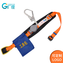 Speed differential safety belt high-altitude outdoor construction single waist speed differential safety belt telescopic polyester belt