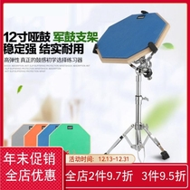 12 inch dumb drum rack drum set dumb drum mat bold legs military drum rack jazz drum blowboard silent drum stick