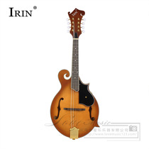 New professional fillet eight string mandolin high-end handmade solid wood foreign trade