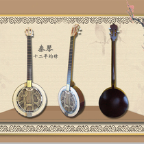 Musical instrument semitone twelve rhythm garden-shaped string Qin Qin musical instrument playing string python snake leather Qin Qin new