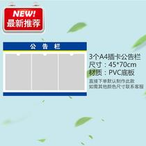 Acrylic bulletin board aPVC publicity bulletin board notice bar information postbar A4 paper card slot custom package