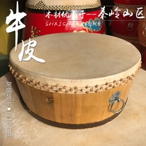 Dry rhyme Basin drum musical instrument bamboo nail Basin drum cowhide Hubei drum Hunan drum factory direct sales