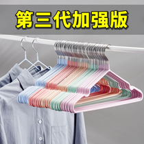 Household non-slip hanger hook hanging clothes support no trace of drying racks student dormitory storage clothes hanging clothes rack