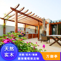 Anti-corrosion wood grape garden corridor frame climbing frame carbonized wood outdoor park corridor Pavilion flower frame wooden carport