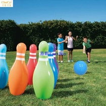 Adult sports game bar entertainment game inflatable bowling toys inflatable childrens puzzle ball sports