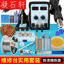 8586 hot air gun desoldering Taiwan combo digital thermostat 936 mobile phone electric iron welding tool