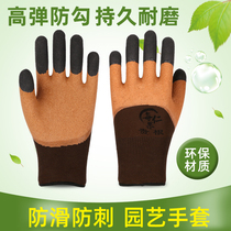 Gardening gloves waterproof anti-thorn anti-tie flower gardening wear-resistant non-slip anti-cut multi-functional protection thick labor insurance