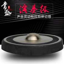 The same exhibition Changsheng package gong 20-35CM 铓 gong gong gong ring Causeway Taoist package gong pure handmade bronze gong