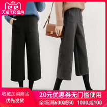 2019 autumn and winter New straight woolen pants womens high waist thin seven wide leg pants casual loose sense of nine points