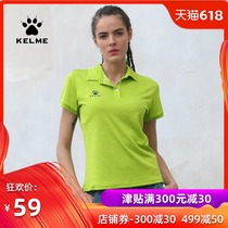 KELME Karl Beauty short sleeve POLO shirt Spring Summer Slim sports running T-shirt training fitness T-shirt